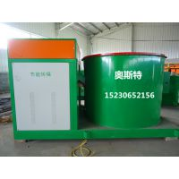 60万大卡烘干炉生物质颗粒燃烧机生产厂家报价价格