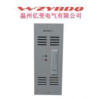 直流屏充电模块AD22002-2壁挂式电源模块