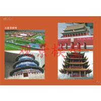 内蒙古建筑模型设计制作