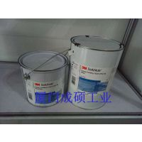 3M Epoxy Coating 152 LV(3M防腐涂层152LV)