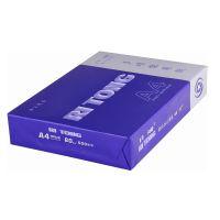 复印纸品牌 日通 A4 80g 500张 紫兰包装 全木浆复印纸 双面打印不卡纸