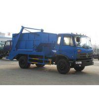 供应东风145摆臂式垃圾车。环保免征