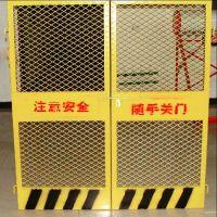 冲孔网电梯安全门 电梯洞口防护网 钢板网井口隔离网
