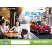 新能源汽车价格,东阳新能源汽车,无锡创美汽车贸易