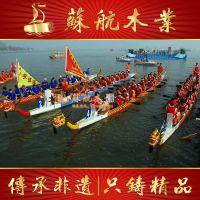 湖南国际标准木质龙舟/端午比赛龙船/厂家特价出售