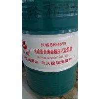 170公斤-长城SH 32、SH 46、SH 68 合成型长寿命极压汽轮机油包邮