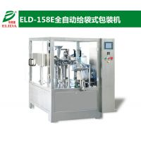 广州麦片自动给袋式包装机