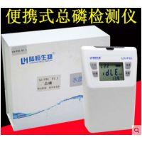 陆恒生物水质多参数检测仪总磷检测仪污水COD氨氮测定分析消解仪