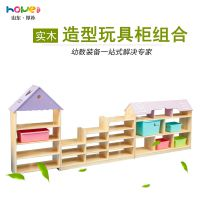【造型玩具柜组合】 山东厚朴 幼儿园玩具柜组合儿童实木储物柜幼儿园家具厂