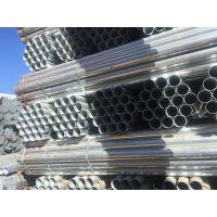 云南Q235B热镀锌钢管厂家直销 联系电话:0871-67466678 13669776828