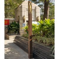 大庆花园庭院景观灯 鹤岗4米景观灯价格 科尼星高杆路灯