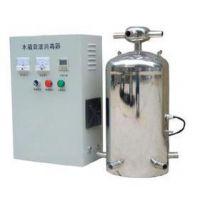 福建供应百汇净源牌BHZJ型水箱自洁式消毒设备