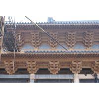 定制加工木质寺庙斗拱