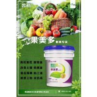 膨果桶肥复合微生物菌剂 价格 批发