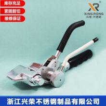 直营型高铭特种钢收紧切断固定不锈钢扎带通用扎带紧固器 XR-LQA不锈钢扎带机
