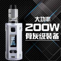 直供双开大电池大功率盒子电子烟200W大烟雾电子烟盒子