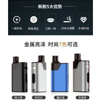 原装正品YYST-80电子烟30W易携带电子烟