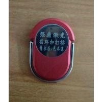 手机指环扣激光打标,车载手机磁性支架激光镭雕