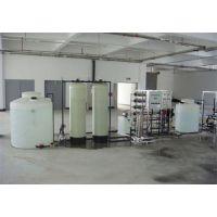 大型反渗透纯化水设备厂家直销