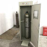 天津实验室气瓶柜安全储存气瓶检测漏气报警的柜子