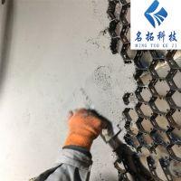 陶瓷浇注料 煤磨下料管防磨胶泥 名拓耐磨涂料