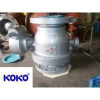 Q347F-16C涡轮球阀,Q347H-25C,Q347Y-40C硬密封球阀,上海科科