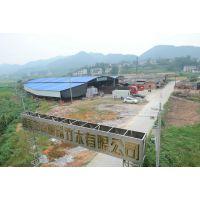 湖南中南神箭实业集团有限公司