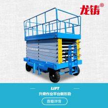 12米500公斤移动剪叉式升降平台 牵引式电动液压升降机生产厂家