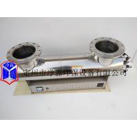 专业生产销售JM-UVC-975304不锈钢紫外线消毒杀菌器可定制包邮
