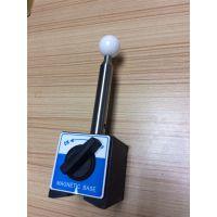 磁性座陶瓷标准球现货包邮
