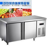 冰友不锈钢冷藏冷冻工作台商用厨房冷冻设备厨房转用操作台