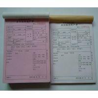 槐荫区领料单印刷-章丘收料单本制作-领料单定做