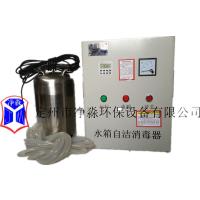 304不锈钢曝气筒,碳钢喷塑材质机箱水箱自洁消毒器~WTS-2A,