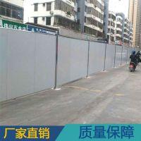 工程彩钢板围挡建筑工地施工现场夹心板围蔽挡板江门围挡厂家批发价格