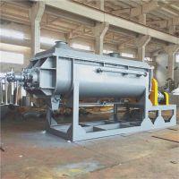 污泥空心桨叶干燥机鲁干牌JYG系列桨叶干燥机厂家