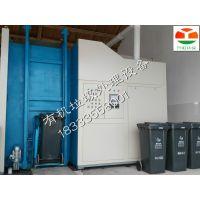开阳环保公司是农村垃圾处理设备加工商农村垃圾处理制肥技术选择开阳环保