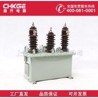 JLSZW-10KV户外高压计量箱三元件三相四线 铁壳干式电力计量箱