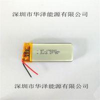 3.7V聚合物锂电池102040-780mah成人用品智能穿戴自拍杆蓝牙音箱