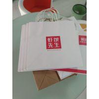 餐饮外卖牛皮纸包装袋、外卖纸袋定制印刷彩客