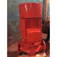 新疆消防泵厂家XBD6/50G-FLG消防增压供水泵XBD7.0/60G