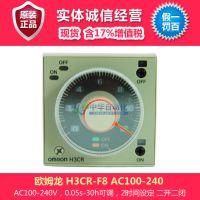 供应 欧姆龙 固态定时器 H3CR-F8 AC100-240型固态定时器