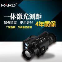 54SL-pard热成像测距版