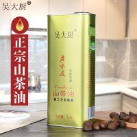 吴大厨山茶油1.6升食用油农家老味道茶油野生茶籽油月子油长寿油