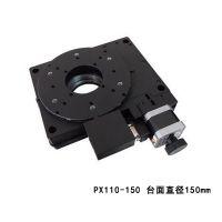 PX110-150 高精度电动旋转台 分度盘 旋转工作台