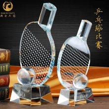水晶乒乓球奖杯,北京体育竞赛纪念品,乒乓球联赛奖品,乒协比赛纪念牌