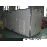 河南3C低噪音BFP系列 柜式空调机组厂家出售