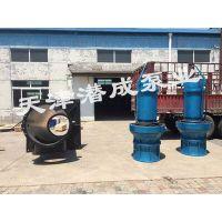 农用排灌大流量潜水泵 水库调水高扬程混流泵 耐磨耐腐混流泵