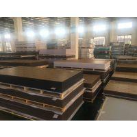 亚克力板材生产,有机玻璃 透明颜色板 厂家直销亚克力厂家定制橡塑PMMA