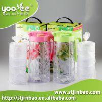 厂家直销598悠悦青叶水壶套装1650ml大容量水壶 配4个杯塑料果汁饮品滑扣水壶套装
