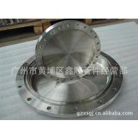 广州销售碳钢 BLK盲板 Blank SB 8字盲板 Spectacle blind,广州市鑫顺管件